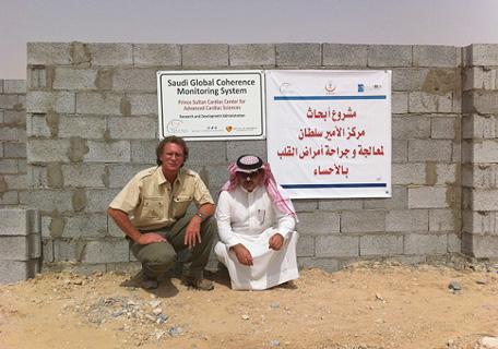 GCI002 Hofuf, Saudi Arabia